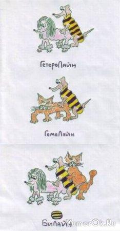 Рисунки на парах