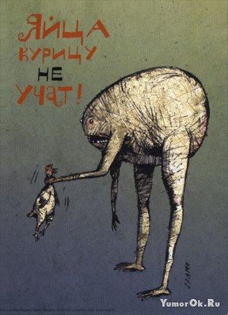 Открытки арт-студии Артемия Лебедева