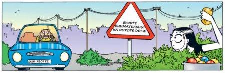 Nemi - норвежский комикс, написанный и нарисованный Lise Myhre