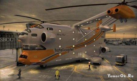 Hotelicopter - отель-вертолёт