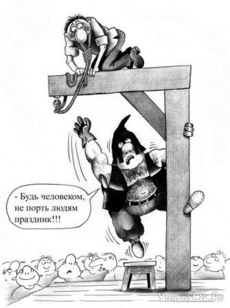 Черно-белые карикатуры