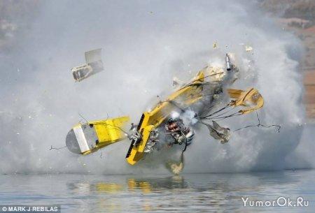 Авария на воде