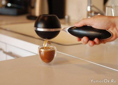 Кофе, который всегда с тобой
