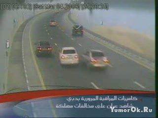 Подборка аварий в Дубаи