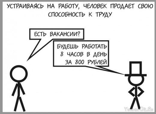 YumorOk.Ru: http://yumorok.ru/page/180/