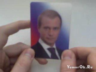 Путин и Медведев (2 в 1)