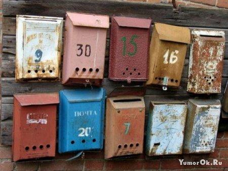 Чего по почте не пошлешь