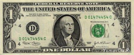 Побреем президентов на долларах