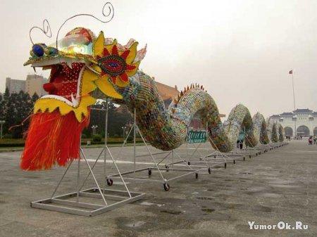 Тайваньский дракон