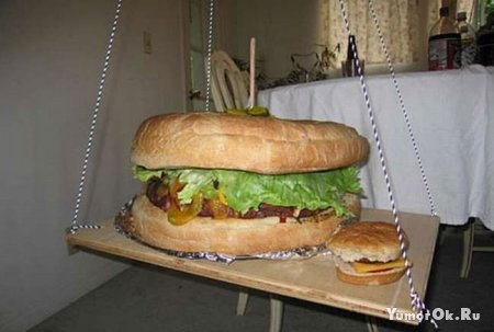 Хороший гамбургер