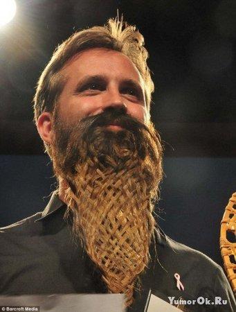 Конкурс бородачей
