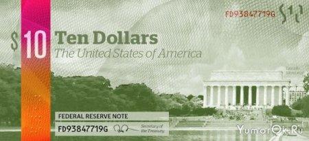 Новый дизайн доллара