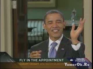 Обама и муха