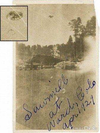 Старые снимки НЛО
