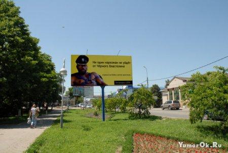 Реклама на Кубани