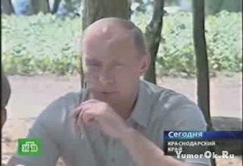 Как Путин обедал