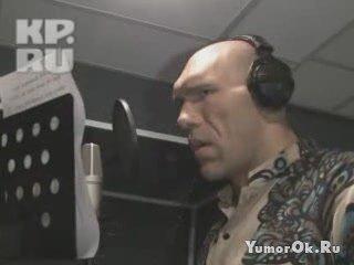 Валуев стал певцом