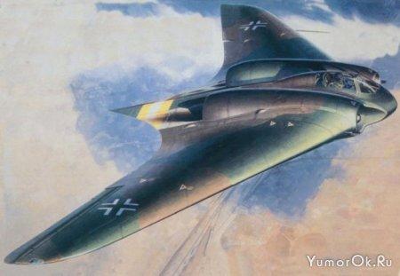 Horton 229 - немецкий самолет невидимка