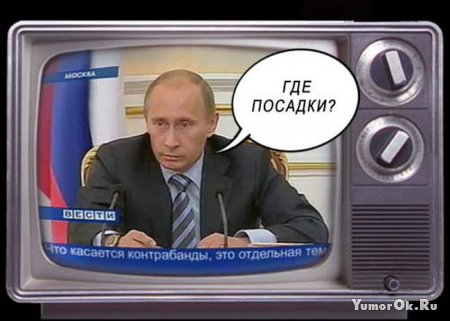 Почему закрыли Черкизовский рынок