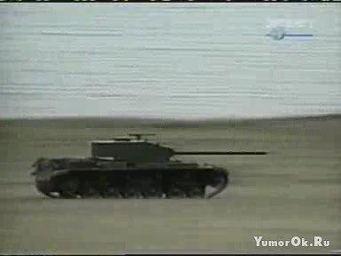 Уничтожение танка новым оружием
