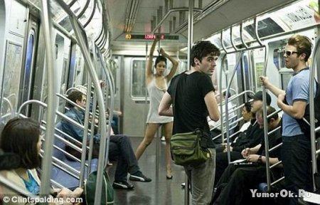Стриптиз в метро