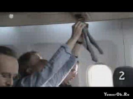 Что нельзя делать в самолете?