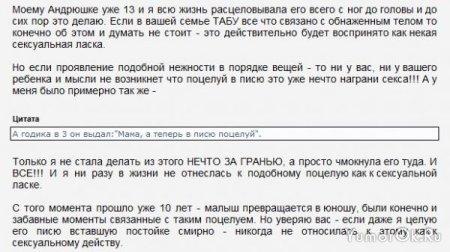 Мамин поцелуй (6 скриншотов)