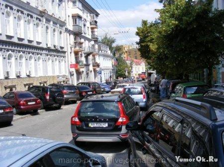 Парковки и машины