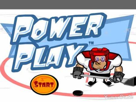 Хоккей без правил (Power Play)