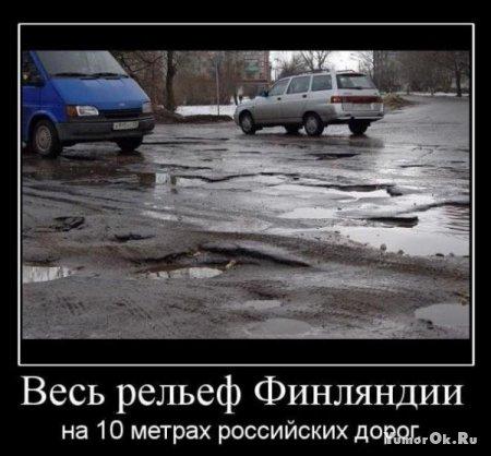 Демотиваторы на тему автомобилей