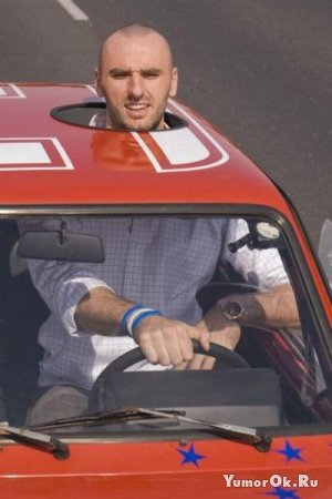 Авто для высокого человека
