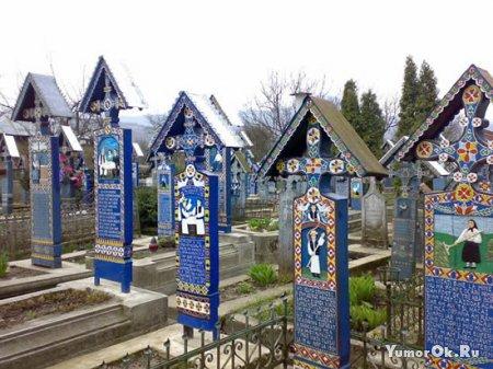Кладбище в Румынии