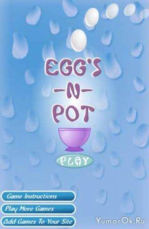 Egg's-n-pot