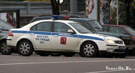 Автопарк Московского ГАИ