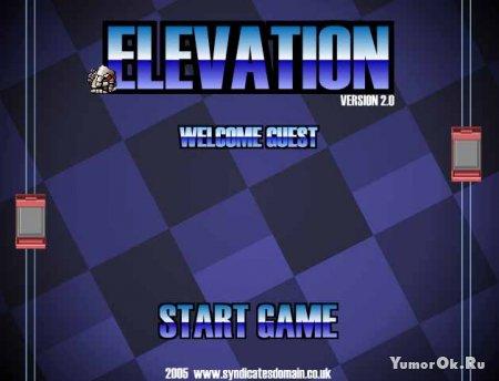 Берегись лифта (Elevation)