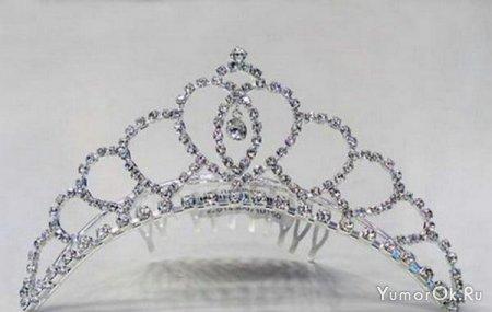 Разные короны