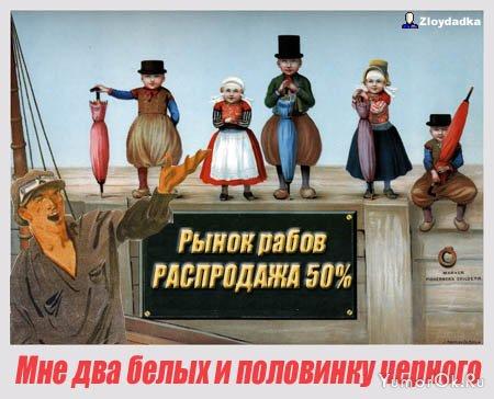 Агит плакаты современности