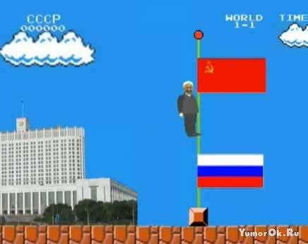 СССР на денди