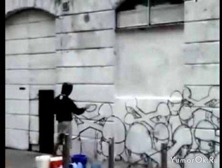 Создаём граффити вместе