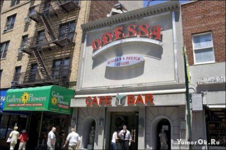 Русский квартал в Нью-Йорке