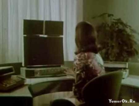 Интернет 60-х