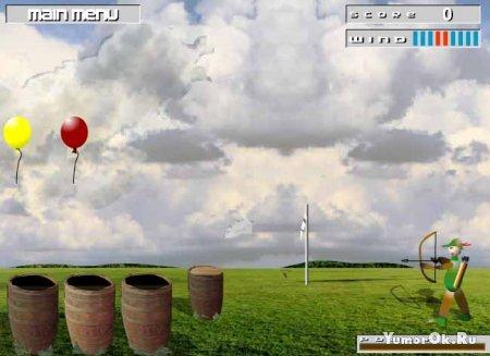Збей воздушные шарики (bey air balls)