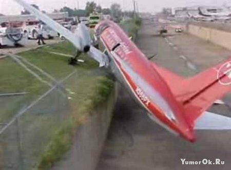 Видеонарезка аварий