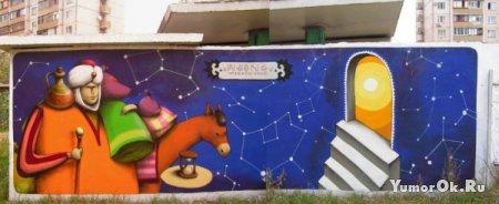 Граффити в Киеве