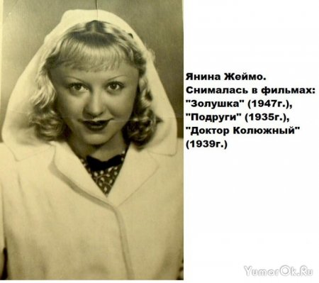 Советский кинематогораф