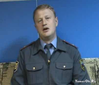 Обращение милиционера к Путину