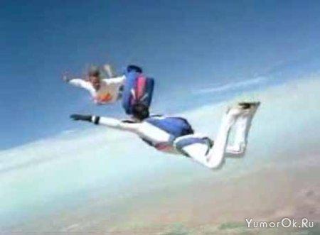 Прыгнула без парашюта