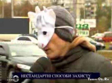 Почему вы носите маску?