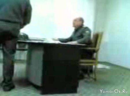 Начальник в отделе