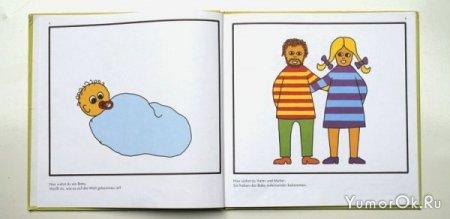 Позновательная детская книжечка